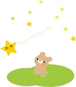 くまと流れ星.jpg